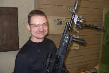 Щетинин Сергей Демьянович