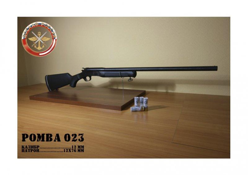 19POMBA023