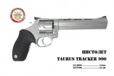 TAURUS TRACKER 990